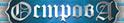 Он-лайн игра 1pirat.ru